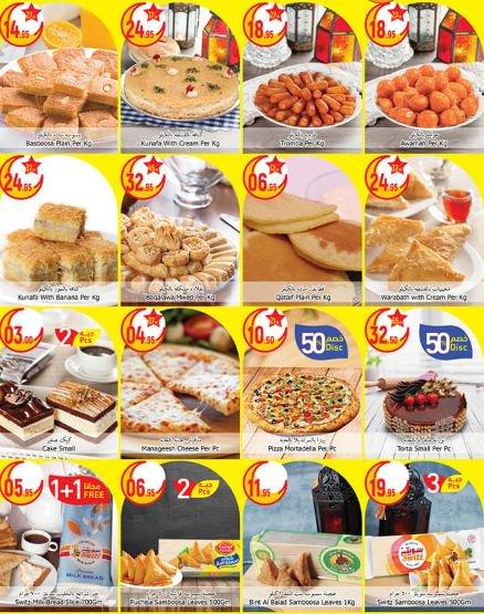 خصومات رمضان في Alraya حلويات